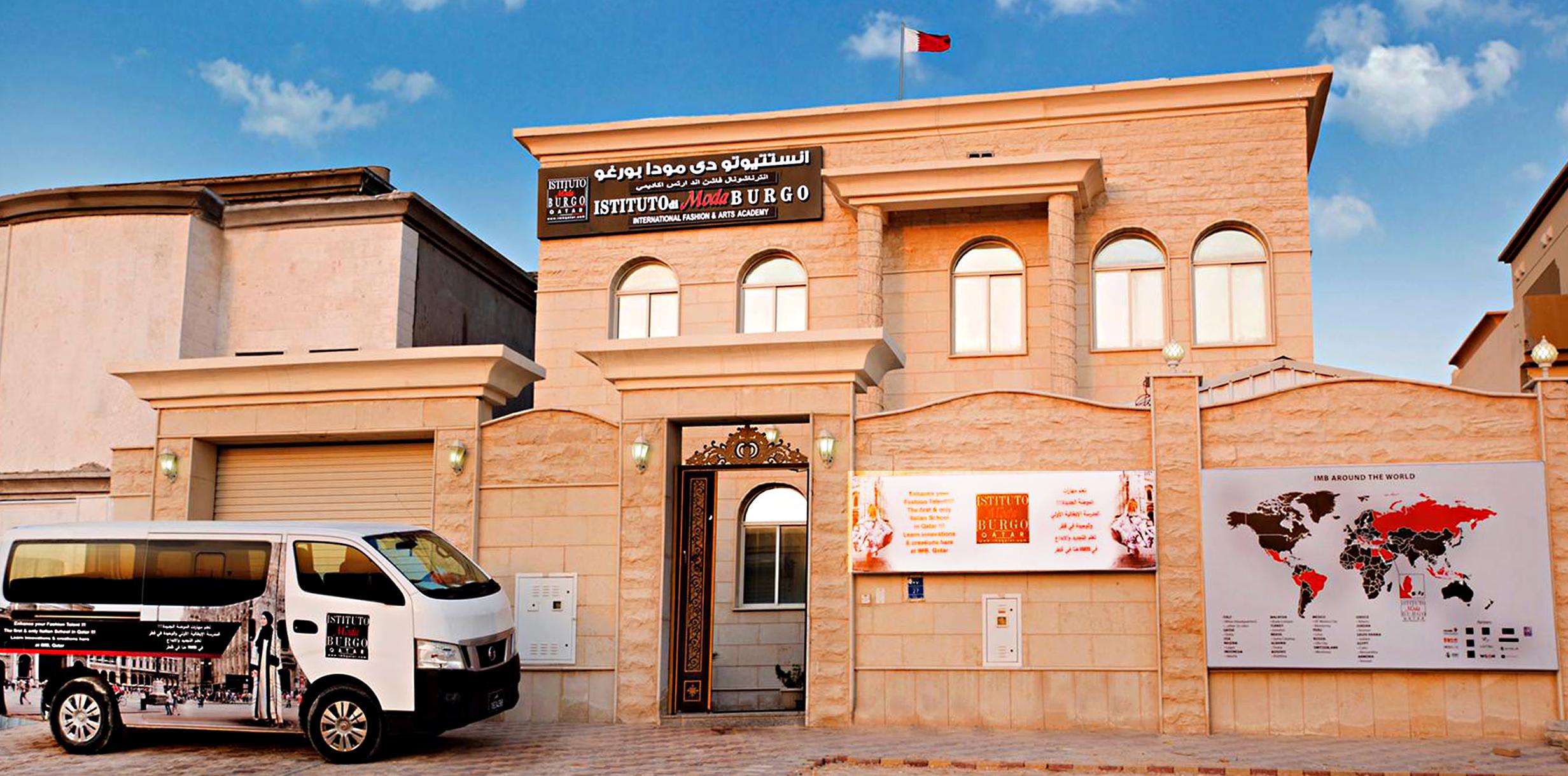 Qatar Fashion School Buliding