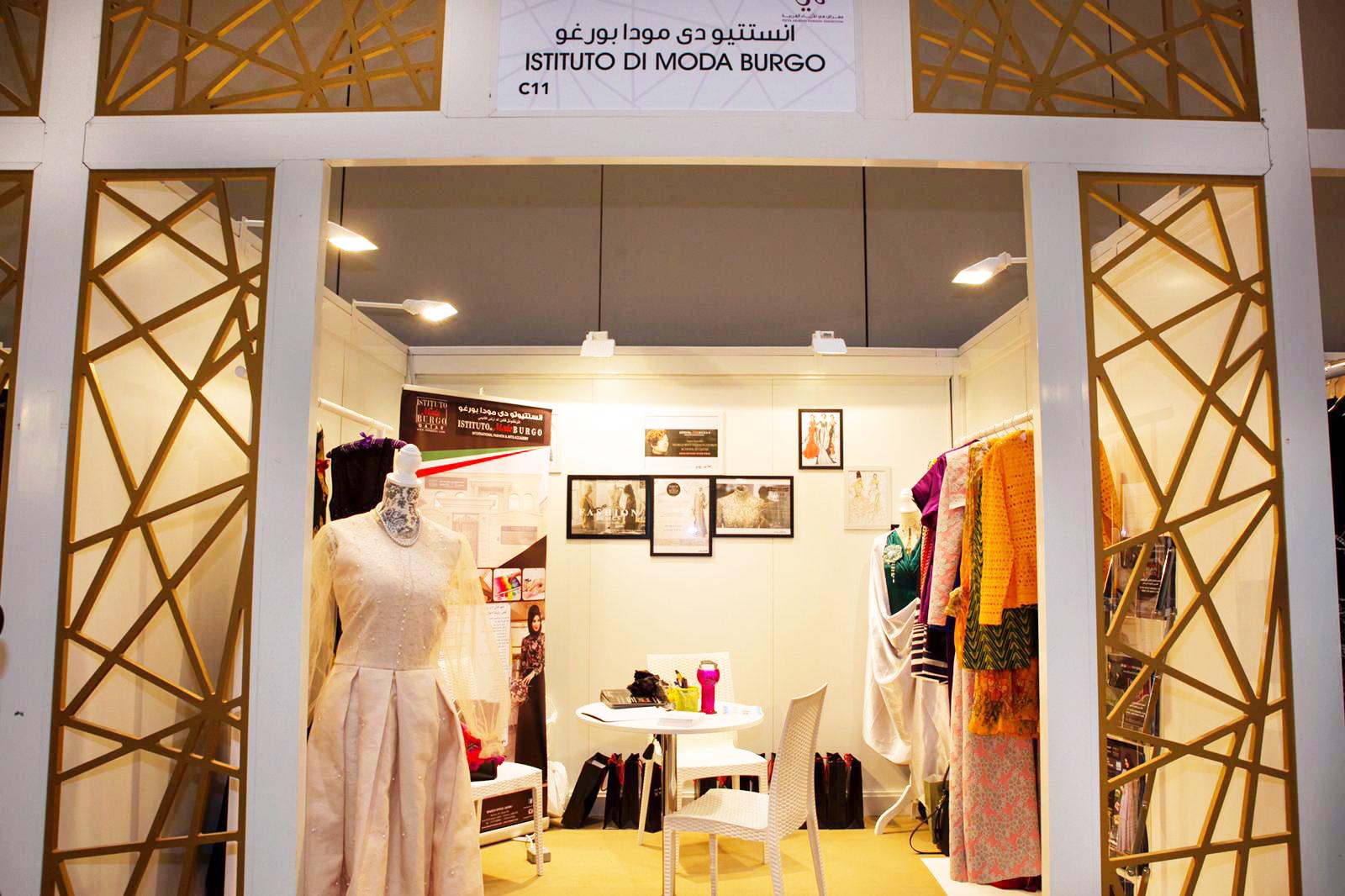 Qatarfair Fashion School